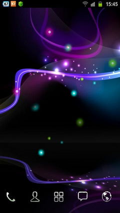 Magic Paint Xperia