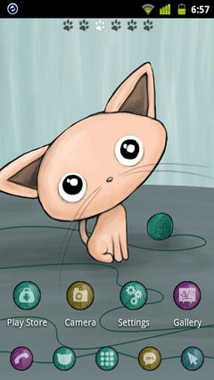 Kitten Theme GO Launcher EX