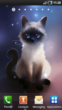 Siamese Cat Lite
