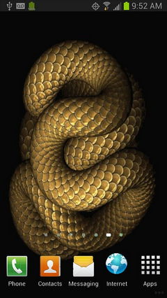 Animated Snake