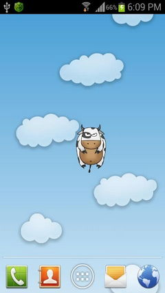 Flying Cow PRO