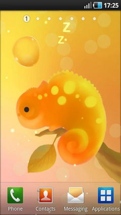 Mini Chameleon Full v1.1.0