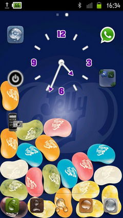 live jelly belly wall paper