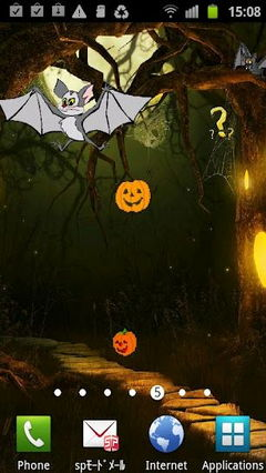 Halloween - Haunted Forest