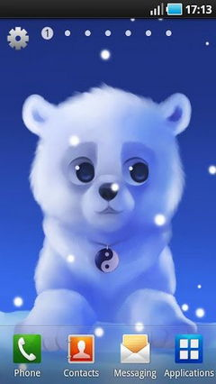 Polar Chub Lite