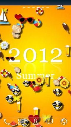 Summer Float 2012