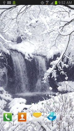 Snowy Waterfall Lilve