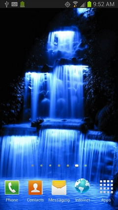 Blue Waterfall Livewallpaper