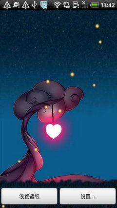 Next Love Lamp