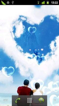 Sweet Heart 1.2
