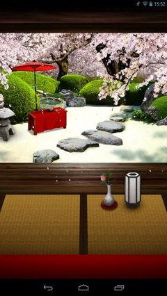 Zen Garden -Spring-allpaper