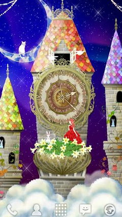 Magical Clock Towerallpaper v1.2