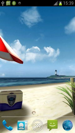 HD My Beach Live Walpaper 1.8