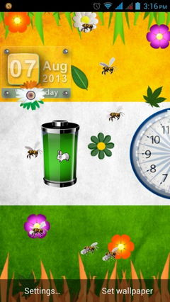 India flag HD