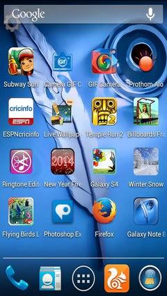 Galaxy Note 8 Blue