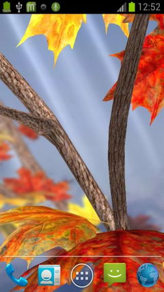 Autumn Tree 1.1