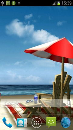 HD My Beach Live Walpaper 1.8