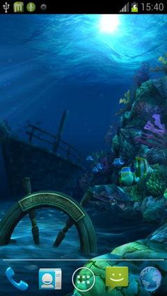 HD Ocean 1.3