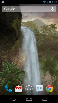 Jungle waterfall 2.0