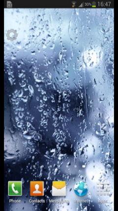 Galaxy S5 Rain