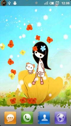 A Flower Cradle