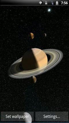 Solar System 3D Lite