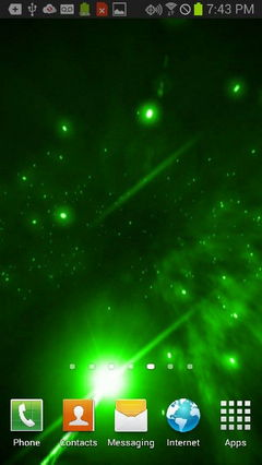 Green Star Galaxy