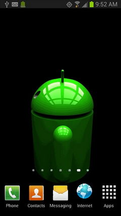 Spinning Android