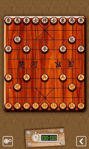 Chellenging Chess - CChess