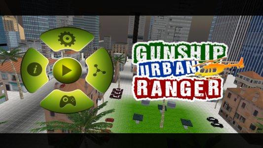 Gunship Urban Ranger