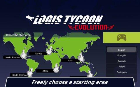 Logis Tycoon Evolution