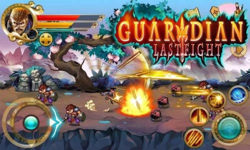 Last Guardian: Legend HD