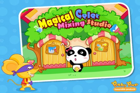 Color Mixing Studio-Paint & Coloring for Kids