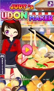 Udon Maker