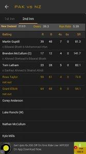Cricket Live Scores & News