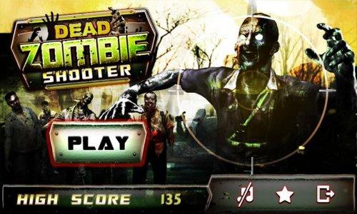 Dead Zombie Shooter