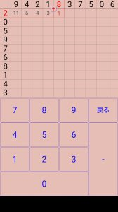 100 squares calc -time attack-