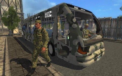 Army Bus Driver Duty