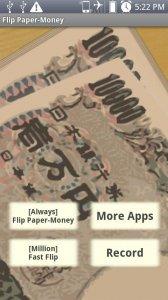 Flip Paper-Money