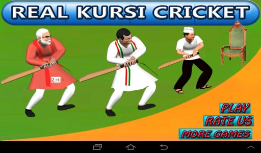 Real Kursi Cricket