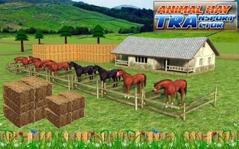 الحيوانية و هاي النقل جرار