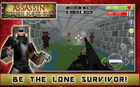 Assassin Mission Block Gun