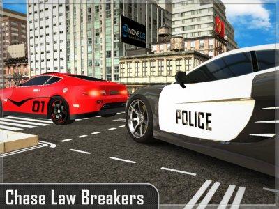 पुलिस ने कार का पीछा लूट