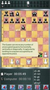 Chess V+, 2018 edition
