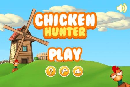 Chicken Hunter Classic