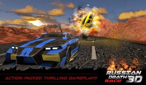Ölüm Yarışı Ateş: Araba 3D