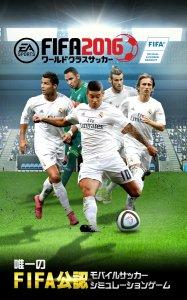 FIFA WCS 16
