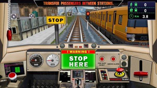 Treno simulatore di guida 2016