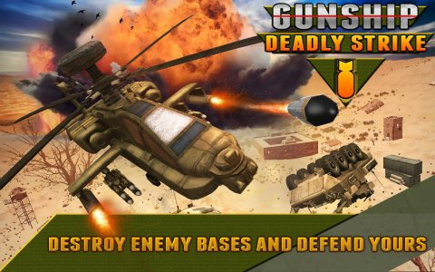 Gunship Deadly Strike 3D