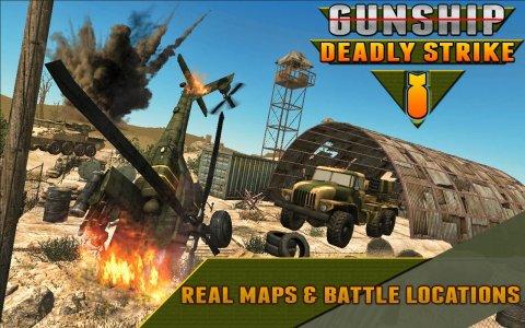 Gunship Sandstorm Wars 3D